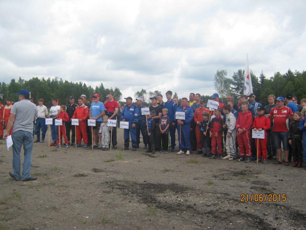 пилоты гонщики в Кардымово
