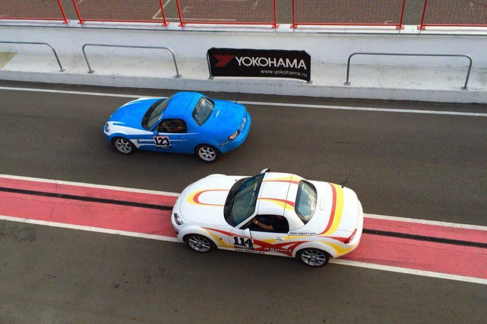 Мазда Moscow Raceway 2 машины